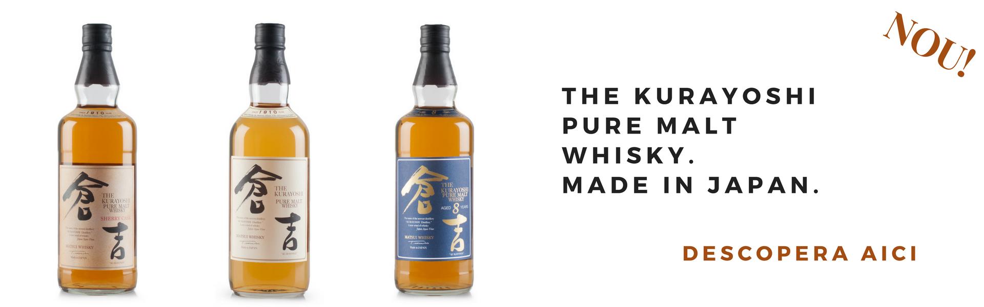 Kurayoshi Whisky