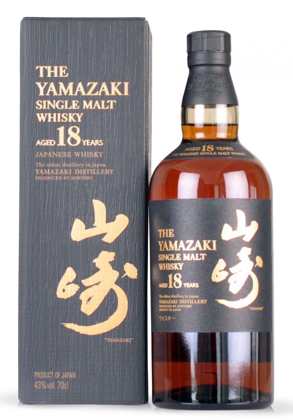 yamazaki 18 how to drink