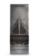 Cognac Hennessy VS, Very Special cognac Limited Edition by Scott Campbell (0.7L)