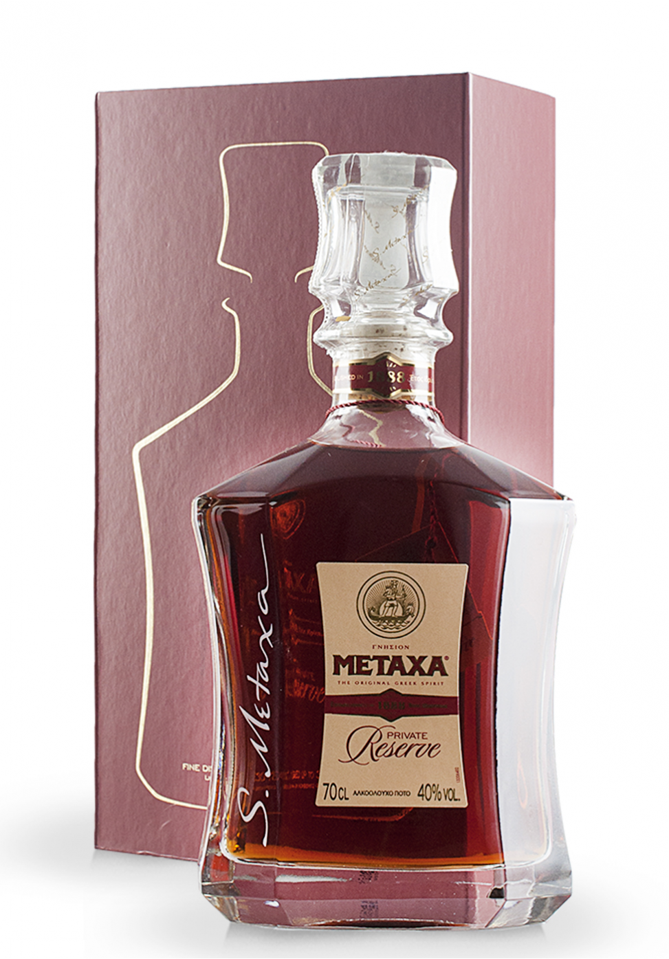 Brandy Metaxa Private Reserve, Fine Distillates Aged up to 30 years (0.7L)