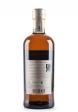 Whisky Nikka Taketsuru Pure Malt Non Age (0.7L)