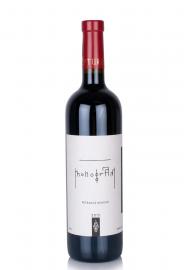 Vin Davino, Monogram Feteasca Neagra 2014 (0.75L)